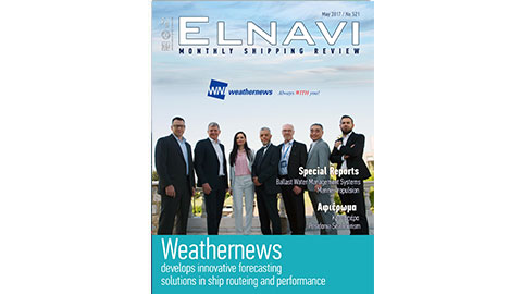 elnavi_mayl_2017_cover_story_feat