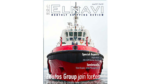 elnavi_june_2017_cover_story_feat