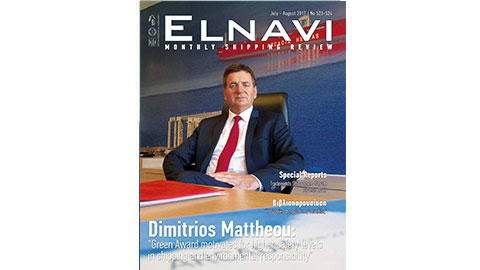 elnavi_july_2017_cover_story_feat