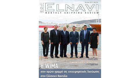 elnavi-october_2017_cover_story_feat