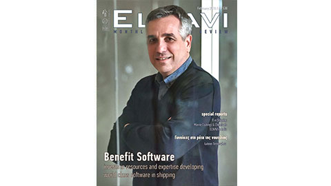 elnavi_february_2018_cover_story_feat