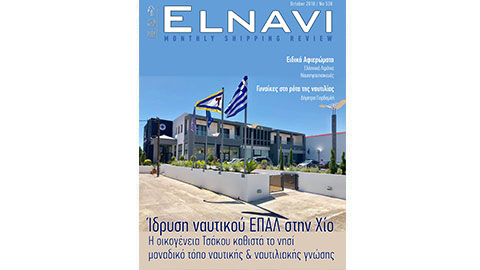 elnavi_october_2018_cover_story_feat