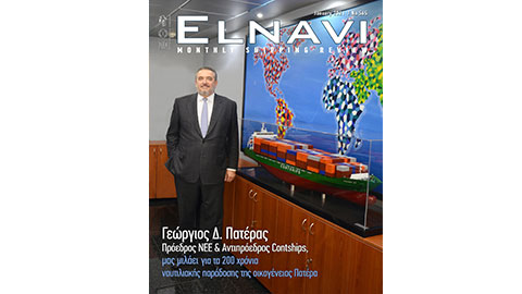 elnavi_january_2021_cover_story_feat