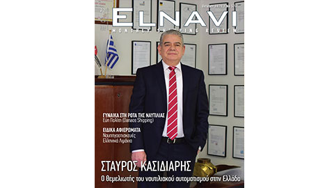 elnavi_october_2021_cover_story_feat